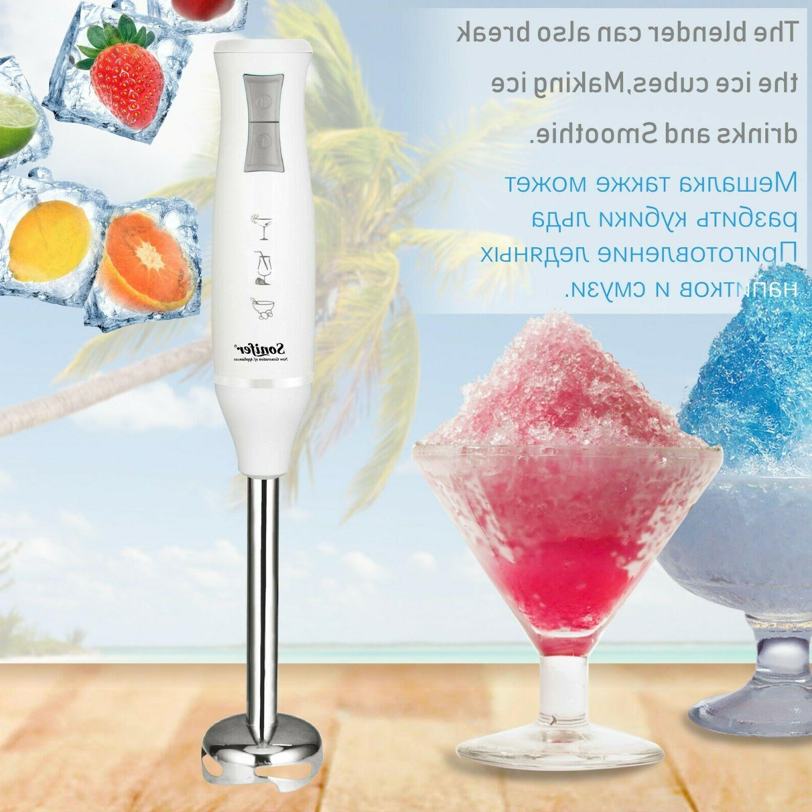 400W Colorful 2 Electric Food Kitchen Hand Beater